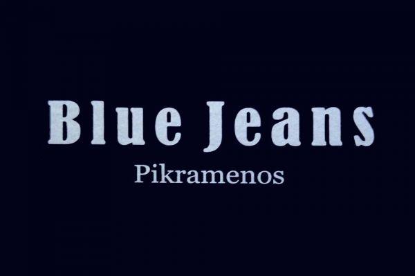 blue-jean82CC9801-7172-275F-6DC4-0DE0D1FA8695.jpg