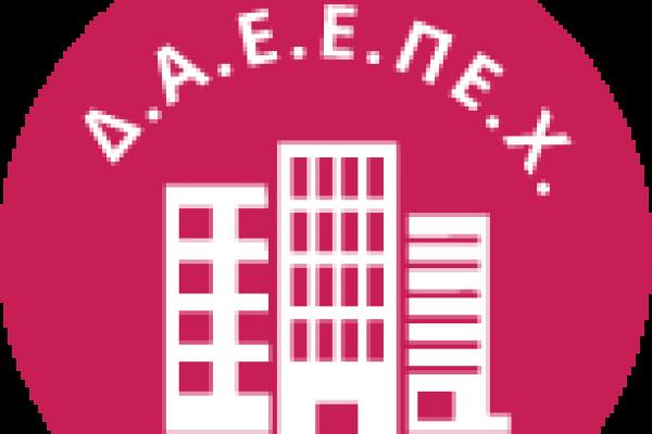 daeepexA51D4A93-34B3-0ADA-A507-AB5182F37F8A.png