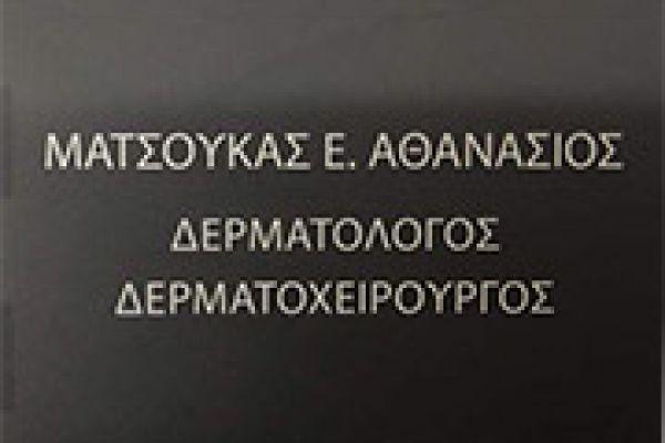 karta-matsoukas29EC38DF-16BE-060A-48C9-E6EE4FE9B1C0.jpg